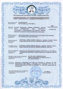 sert_kurtoglu_2019_2021_small1